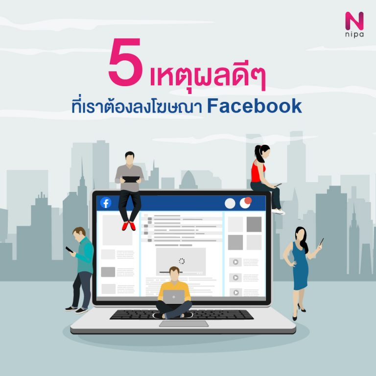 5 Reason for Facebook Ads